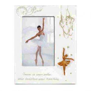 Ξύλινη κορνίζα 10x15cm Eleonora από το Print-Photos-Online.com